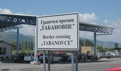Tabanovce