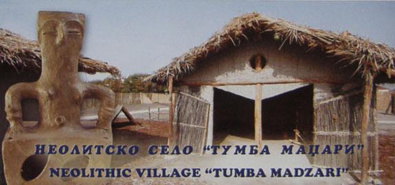 Tumba Madzari