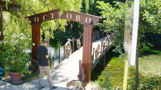 Entrance to Ostrovo Restaurant in St Naum