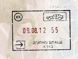 Border Control Stamp