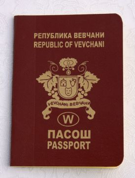 Vevchani Passport