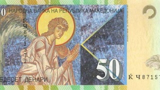 From where does the Angel on the Macedonian 50 denars Banknote come from?