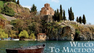 How to get to Macedonia