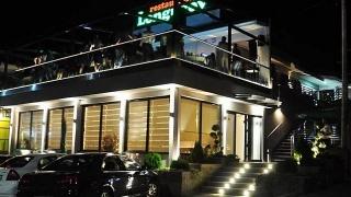 Restoran Longurov