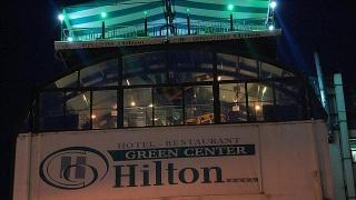 Hotel Green Center Hilton