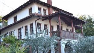 Guest House Villa Marija